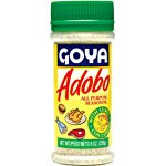 Adobo with Cumin
